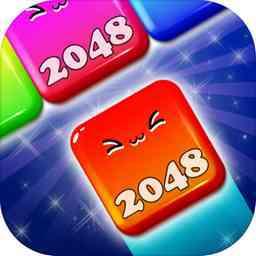 2048消消消红包版