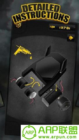蝙蝠侠手模拟器
