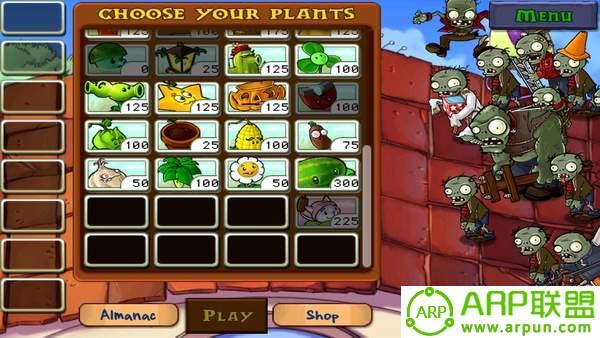 植物大战僵尸1老版本