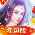 九州仙梦录红包版