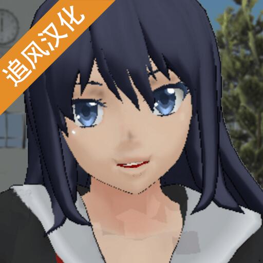 校园女生模拟器2020最新版中文版
