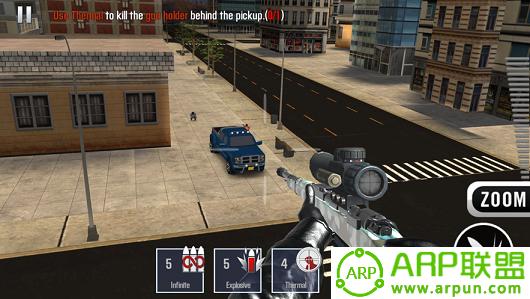 街头猎人3D