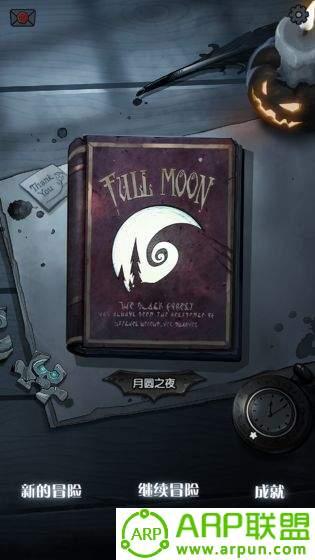 月圆之夜1.5.9.5