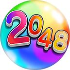 2048消灭球球红包版