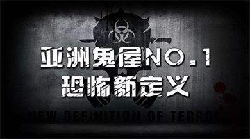 密室逃脱绝境系列游戏
