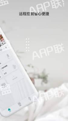 ARP联盟