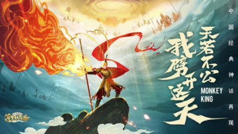 浮生妖绘卷红包版