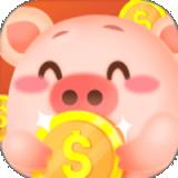 开心养猪园赚钱版