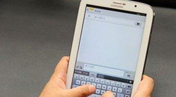 手机打字赚钱一单一结软件