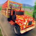 亚洲卡车模拟器2021