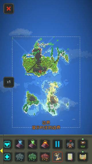 世界盒子游戏破解版2021