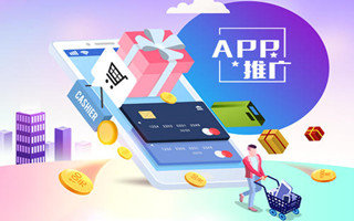 拉新推广赚钱的app