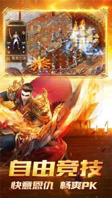 火之游戏热血龙皇