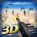 抢滩登陆3D破解版