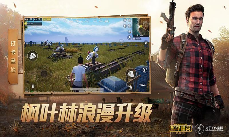 鸡仙app
