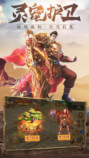 2021新骷髅王单职业传奇