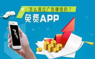 看广告赚钱的app