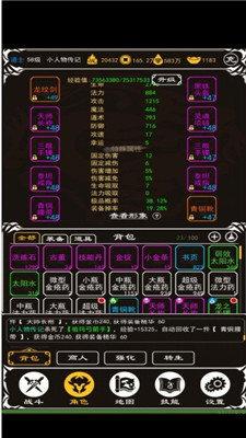 长川网络土城争霸文字版