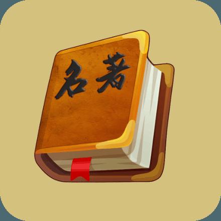 芒果电子书