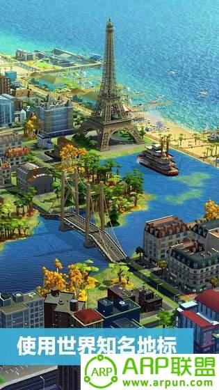 模拟城市我是市长2021最新