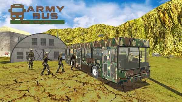 军用巴士模拟器