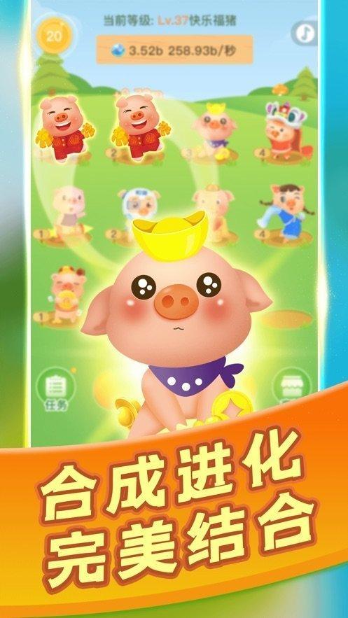 金锣养猪红包版