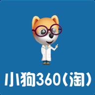 小狗360接单平台