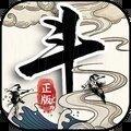 剑雨幽魂九游旧版