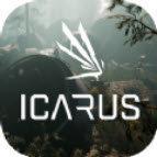 ICARUS翼星求生