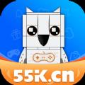 55k传奇盒子游戏