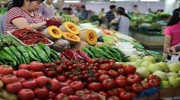 买菜方便的app