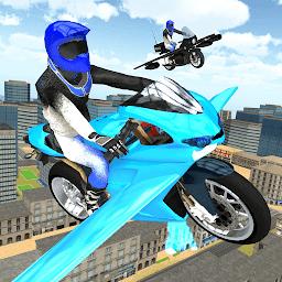 飞行摩托模拟器城市版