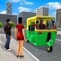 自动嘟嘟车人力车模拟器