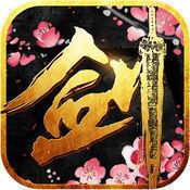 戮仙之剑炫风游戏