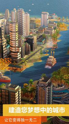 模拟城市我是市长绿钞版