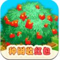 开心果园app赚钱