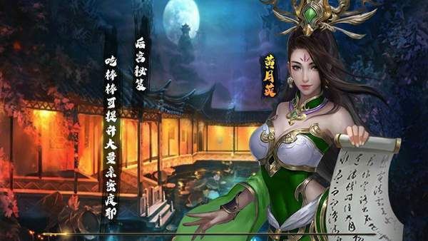 烽火玉如官网版