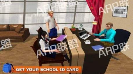 3d女生模拟器