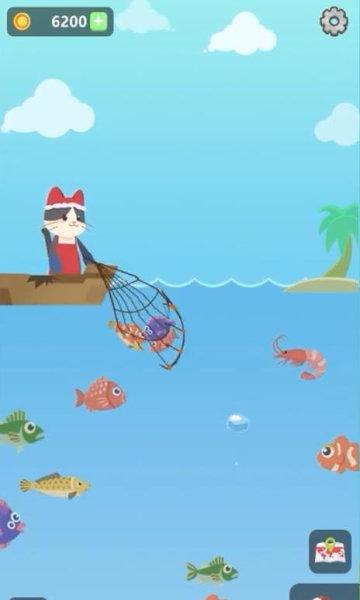 鱼铺天气红包版
