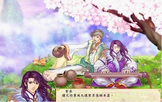 幻想三国志5破解版