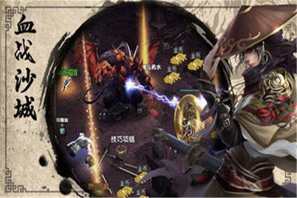 梦玩王者霸业2