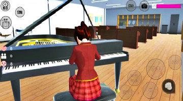 樱花校园模拟器全部版本