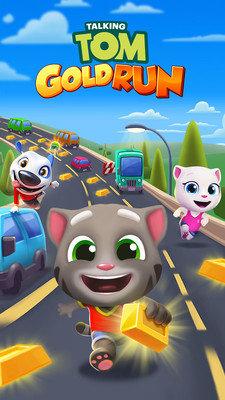 汤姆猫跑酷2021
