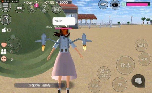 樱花校园模拟器1.038.28