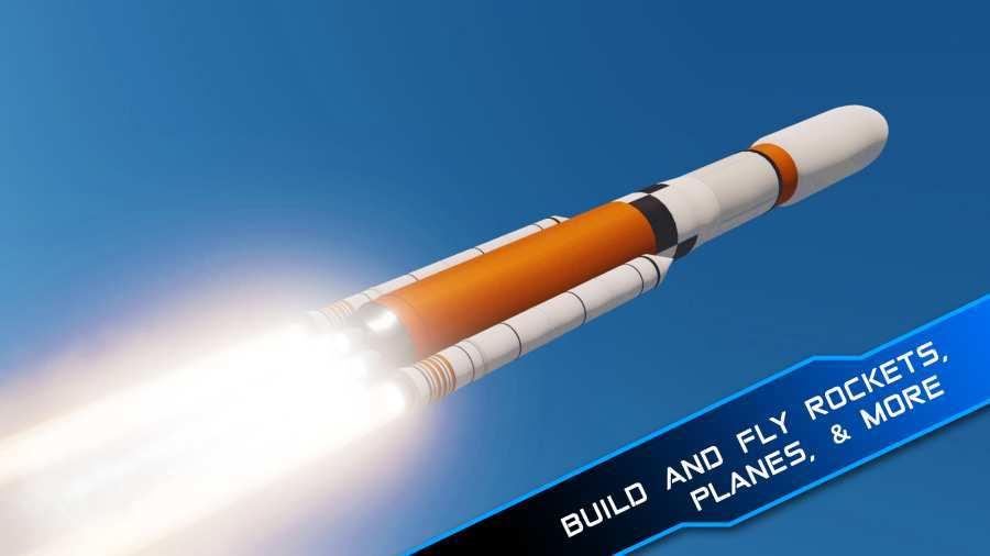 简单火箭20.9.614中文破解版