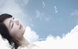 助眠音乐软件