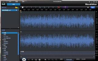 新出的音乐剪辑合成软件合集