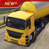 油罐卡车驾驶模拟