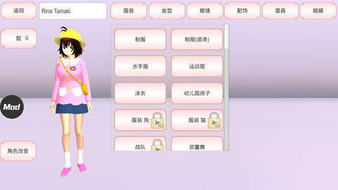 樱花盒子最新版1.038.22