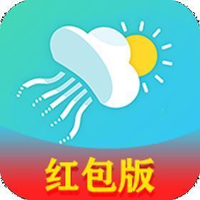 水母天气红包版